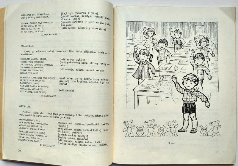 """Eugenijos Adaškevičienės knygos """"Mankštos pertraukėlės vaikų darželyje"""" (Šviesa, 1984) atvartas"""